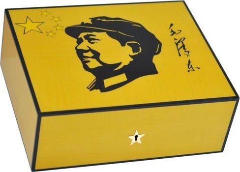 Хьюмидор Elie Bleu Mao,желтый платан